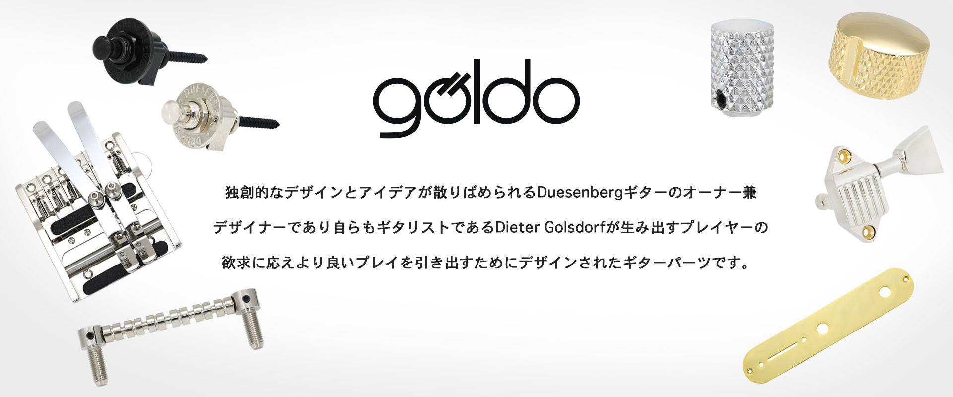 Goldo