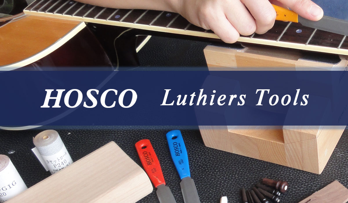 Luthiers Tools